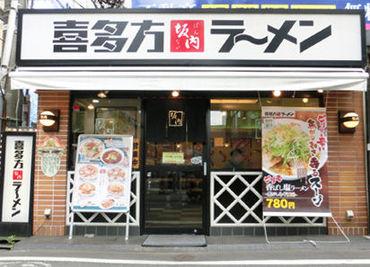 株式会社麺食の画像・写真