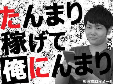 奥村組土木株式会社 ※平野区エリアの画像・写真