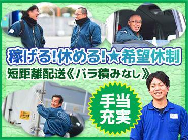 株式会社ロンコ・ジャパン 神戸北支店の画像・写真