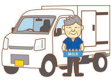 株式会社ミルクトップの画像・写真