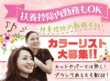 クイックカラーQ 藤崎店 の画像・写真