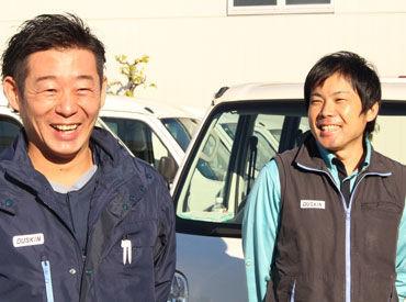 (株)ナック ダスキン事業部 ケアサービス横浜の画像・写真