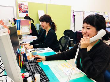 株式会社琉球光和 ヘルスケア事業部の画像・写真