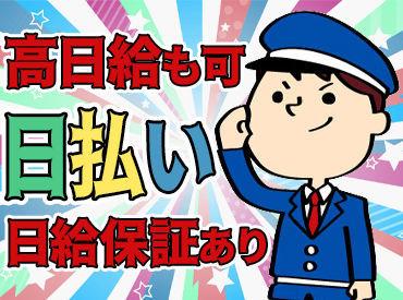 株式会社オリエント・サービス 神戸営業所の画像・写真