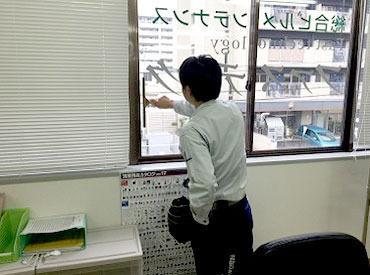 ファステック株式会社 熊本営業所の画像・写真
