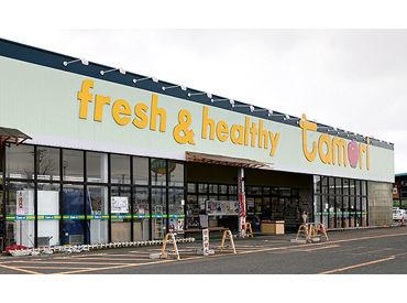フレッシュたもり空港店の画像・写真
