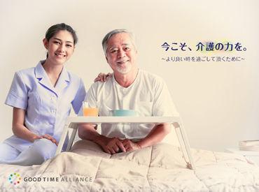 グッドタイムホーム・新検見川[015] の画像・写真