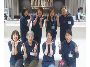 中越クリーンサービス株式会社 鹿児島営業所の画像・写真