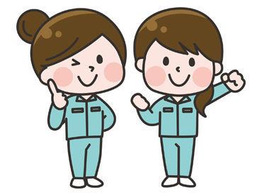 株式会社ホットスタッフ金沢 ※勤務地:七尾市藤橋町の画像・写真