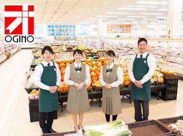 株式会社オギノの画像・写真