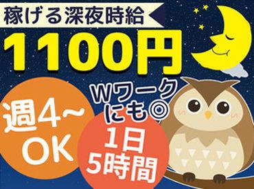 株式会社旭川市場物流の画像・写真