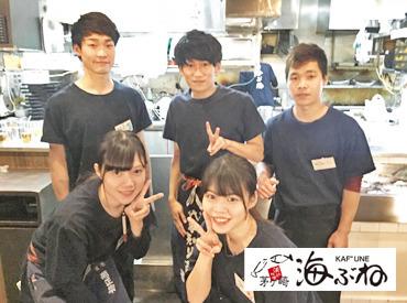 海ぶね 新横浜店の画像・写真