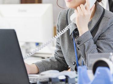 株式会社クロップス・クルー ※勤務地:津市桜橋の画像・写真