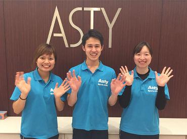 アスティスポーツクラブ八田の画像・写真