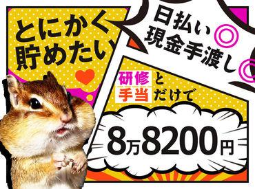 グリーン警備保障株式会社 千葉支社 203/A0750_017013aFの画像・写真