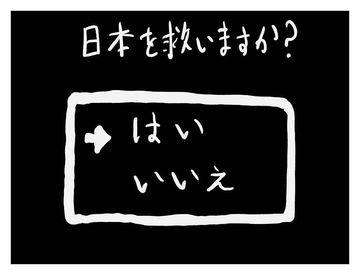 株式会社NEXTスタッフサービス【001】の画像・写真