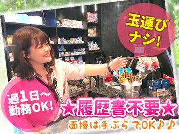 株式会社さくらコマース CHIKASAKUの画像・写真