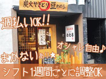 焼き鳥 亘(ヤキトリ ワタル)の画像・写真