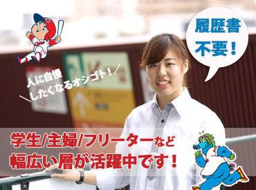 エームサービス株式会社 マツダスタジアム事業所の画像・写真