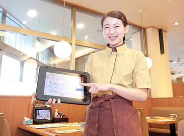 和食さと 三津屋店の画像・写真