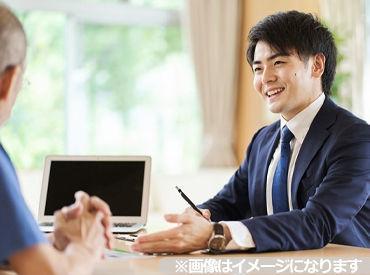 株式会社サンレー 加入者相談センターの画像・写真