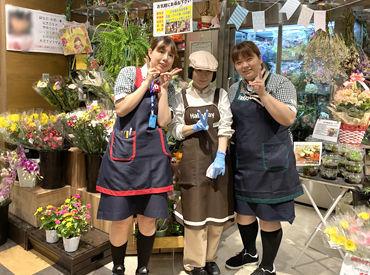 ハローデイ 下曽根店の画像・写真