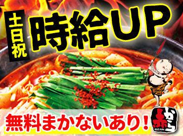 赤から 滋賀湖南店の画像・写真