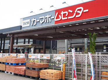 DCMカーマ高岡六家店の画像・写真