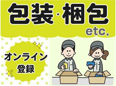 株式会社テクノ・サービス/581508の画像・写真