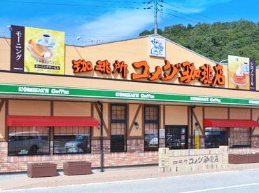 コメダ珈琲店 カインズモール津山店の画像・写真