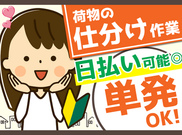 株式会社リージェンシー 福岡支店/FOMB211006001の画像・写真