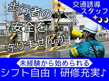 讃岐株式会社 丸亀営業所の画像・写真