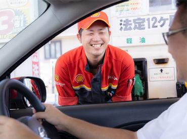 株式会社湯浅の画像・写真