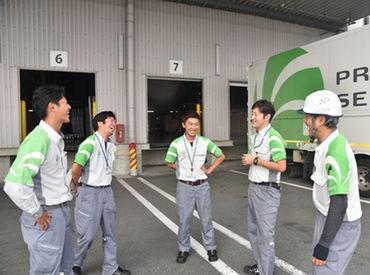 鴻池運輸株式会社 静岡支店 袋井流通センター営業所の画像・写真