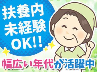 株式会社セイビ大阪の画像・写真