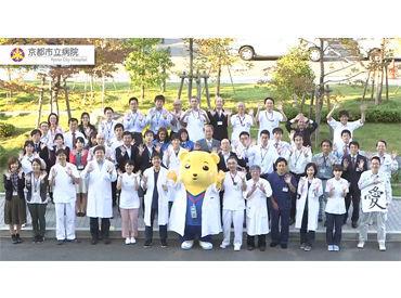 地方独立行政法人京都市立病院機構の画像・写真
