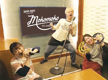 カラオケ モコモコ向ヶ丘店の画像・写真
