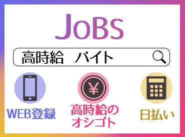 株式会社ジョブス 札幌オフィスの画像・写真