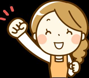 日本創研株式会社 鹿児島支店 ※勤務地:鹿児島市原良/鹿児島中央駅周辺の画像・写真