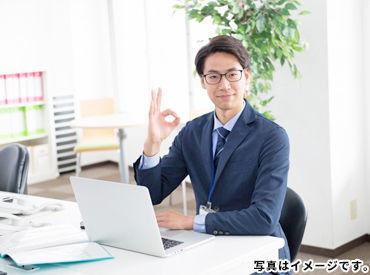 株式会社あかつき 神戸中央営業所の画像・写真