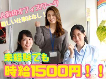株式会社東京スタッフサービスの画像・写真