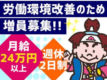 株式会社北海道丸和ロジスティクスの画像・写真