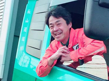 永山運送株式会社 千葉営業所の画像・写真