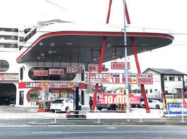 サービスステーション博多麦野店 (株式会社プラス)の画像・写真