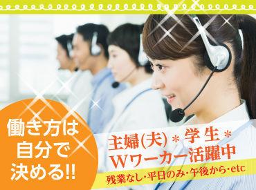 株式会社キャスティングロード 東京登録センター(新宿)/CSSH3333D池袋の画像・写真