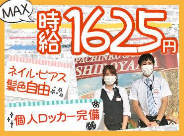 SHIROYAMAの画像・写真