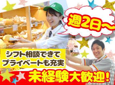 デイリーヤマザキ知立鳥居3丁目店の画像・写真