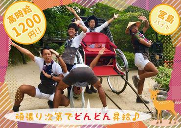 人力車 えびす屋宮島店の画像・写真