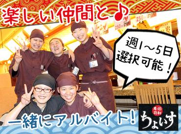 回転寿司ちょいす伊達店の画像・写真