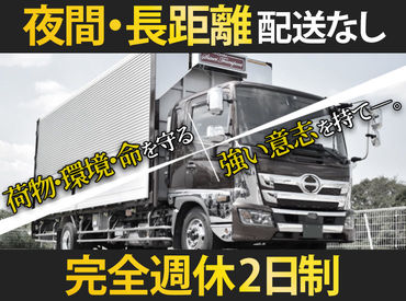 伸栄総合物流株式会社 茨城営業所の画像・写真